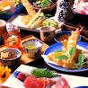 天ぷら 楽楽亭のおすすめポイント2