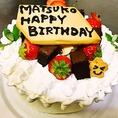 お誕生日祝いから・・・