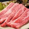 薩摩の牛太 南茨木店のおすすめポイント1