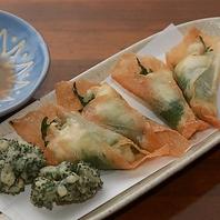 《景雲オリジナル料理》