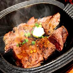 腹八分目 川口駅東口店のおすすめ料理3