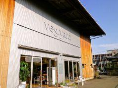 Veg Yardの写真