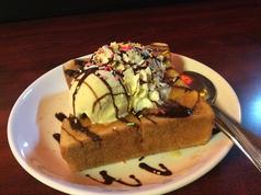 料理メニュー写真ハニーブレッドアイス~チョコソースがけ~