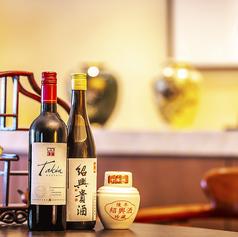 ANAホリデイ・インリゾート宮崎 中国料理 龍王の写真