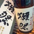 【厳選地酒】日本最高峰日本酒の「獺祭」ご用意してます。早めのご予約お待ちしてます。