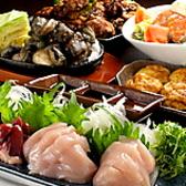 Osaka Osake Dining 鶫のおすすめ料理3