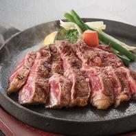 自慢のお肉料理は種類豊富にご用意