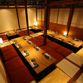居酒屋 やまと yamato 高崎駅前店の雰囲気3