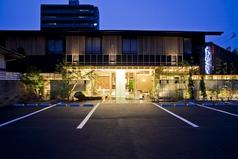 大渚亭 本店の写真