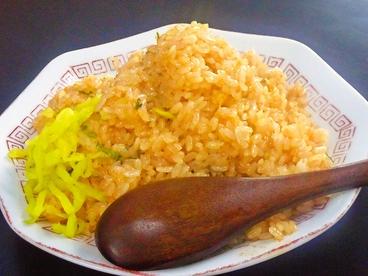 お好み焼き よこたのおすすめ料理1