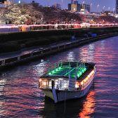船宿 釣新 浅草のグルメ