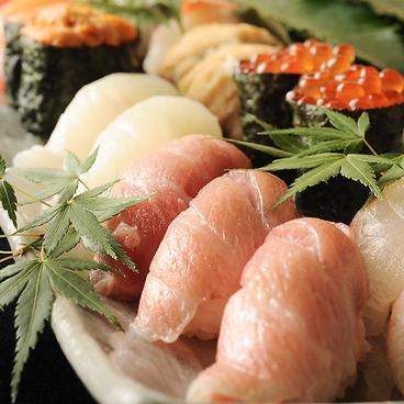 アラタ ARATA by 寿司 向月のおすすめ料理1