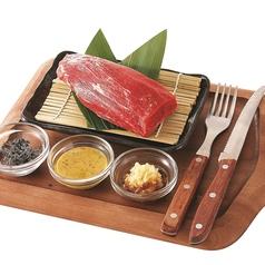 料理メニュー写真熟成赤身塊焼き (約150g)