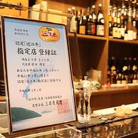 大阪で数少ない「近江牛」をお楽しみいただけるお店