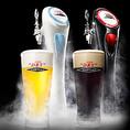 ≪氷点下サーバー★エクストラコールド≫認定店専用のサーバーを使って入れる、最高の一杯★キンキンに冷えたビールで日頃の疲れを癒してください♪