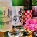季節ごとに楽しめるお酒を豊富に取り揃えております!