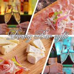 ダイニングバー エイト Dining Bar eight 本厚木の雰囲気1
