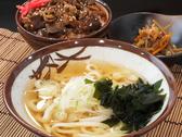 出世そば うどん 竹千代のおすすめ料理2