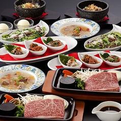 神戸牛ステーキ ICHIROの写真