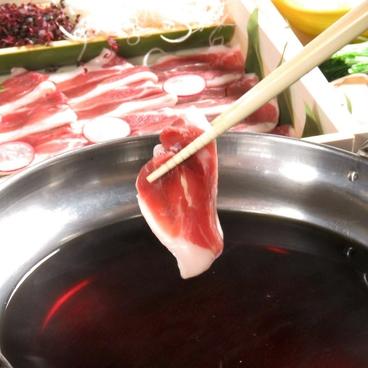 旬食 崑崙 こんろんのおすすめ料理1