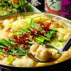 和Dining 浜食 SATSUMANO MIRYOKUのコース写真