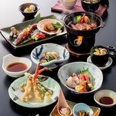 北海道 大阪京橋店のおすすめ料理2