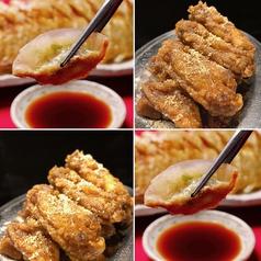 博多餃子と焼鳥 一虎特集写真1