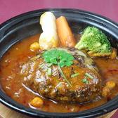 モロッコレストラン tamtamu タムタムのおすすめ料理3