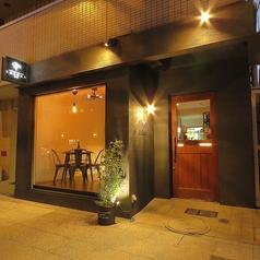 鶏串料理 鶏冠 横浜楠町の写真