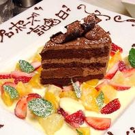 誕生日・記念日には自家製デザートプレートをご用意☆