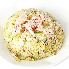 カニチャーハン/チャーシューチャーハン/回鍋肉丼