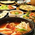 【宴会に】10名様程度の小中規模宴会に◎京都駅付近で宴会するならチャンチへ!