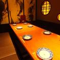 会食や接待に最適なゆったりとしたプライベート空間です。