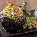 料理メニュー写真賀茂茄子の肉詰め