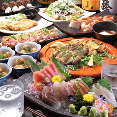 旬菜酒楽 いっぽ 富士見のおすすめ料理1