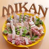 九州博多串焼き工房 MIKAN ミカンの詳細