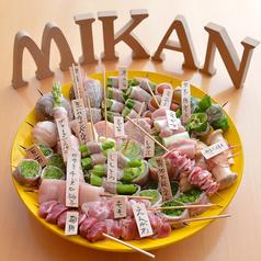 九州博多串焼き工房 MIKAN ミカンの写真