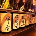 日本酒の種類も豊富