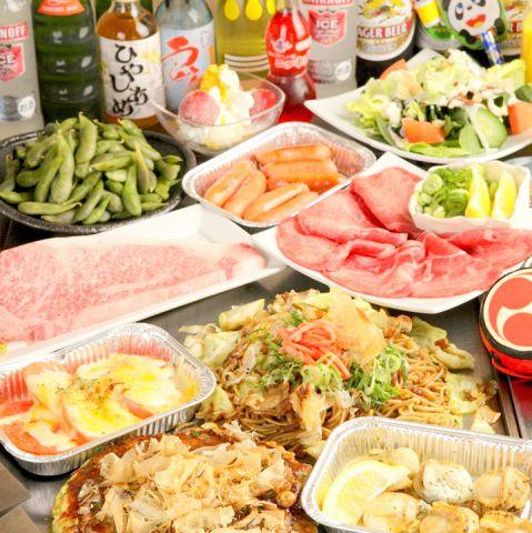 コース料理(全9品) 2480円