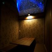 星夜の宴 神田駅前店の雰囲気2