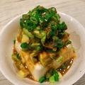 料理メニュー写真アボカドon豆腐