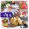 味市場 華酔家 KASUIYAの写真