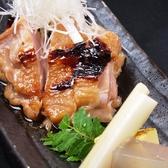 アラタ ARATA by 寿司 向月のおすすめ料理2