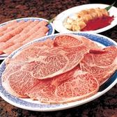 黒毛和牛焼肉 京郷のおすすめ料理2