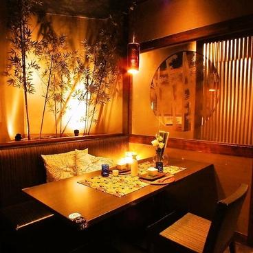 豊かざかり 新宿東口店の雰囲気1