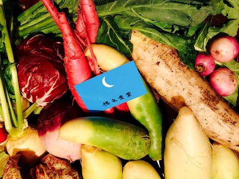 鹿児島県内の契約農家さんから新鮮野菜が随時届きます。野菜といえば、徳永食堂です!