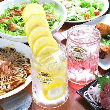 tokyo 和彩 dining 桜撫子のおすすめ料理1