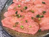炭火焼肉 さかえ 茨木のおすすめ料理3