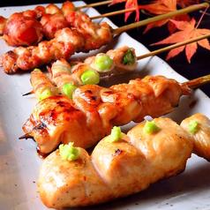 だるま 熊本城下町店のおすすめ料理1