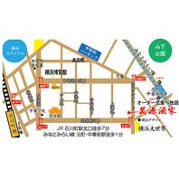 元町・中華街駅から何と徒歩2分の好立地!!